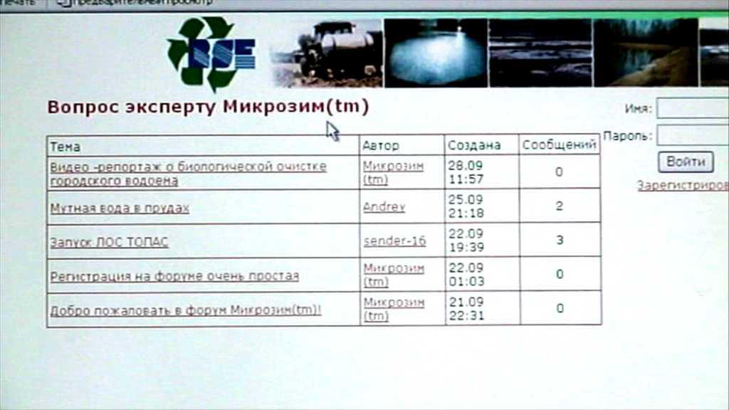 Отзывы о зао русская кожа